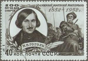 Gogol : Tarass Boulba